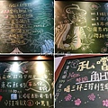 私嚐貳-好康訊息及料理.jpg