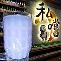 新竹-私嚐貳-居酒屋 (6).jpg