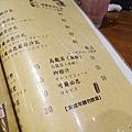 新竹-私嚐貳-居酒屋 (10).jpg