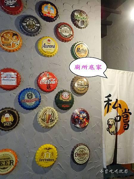 新竹-私嚐貳-居酒屋 (24).jpg