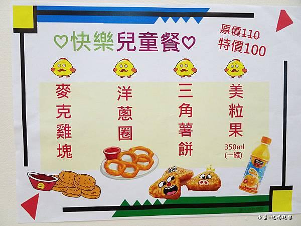 李家炸雞快樂兒童餐.jpg