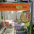 李家炸雞-沙鹿店 (1).jpg