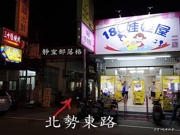 李家炸雞-沙鹿店 (2).jpg