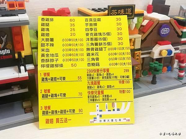 李家炸雞沙鹿店 (3).jpg