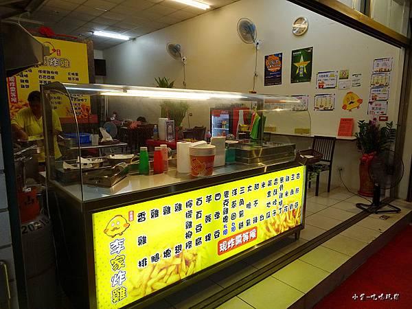 李家炸雞-沙鹿店 (4).jpg