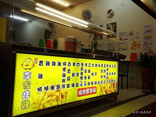 李家炸雞-沙鹿店 (5).jpg