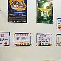 李家炸雞-沙鹿店 (7).jpg