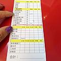 李家炸雞-沙鹿店 (8).jpg