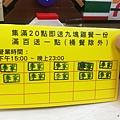 李家炸雞沙鹿店-集點送9塊雞 (1).jpg