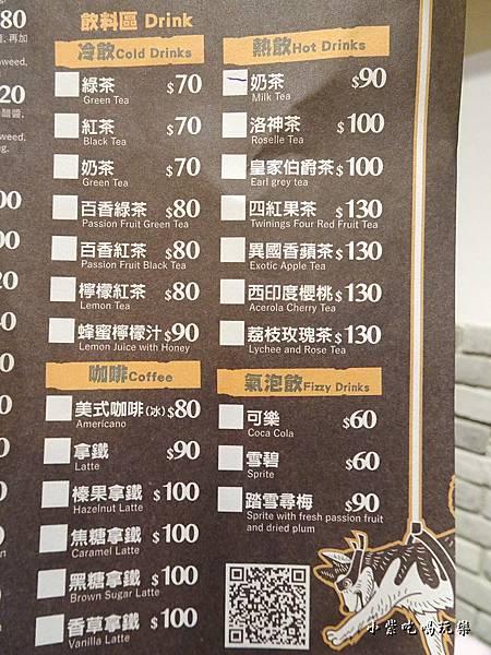 媽!有狗-捷運忠孝復興美食 (17).jpg