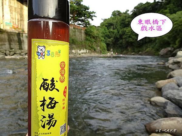 38熊古法熬酸梅湯 (1).jpg