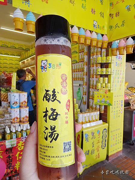 38熊古法熬酸梅湯 (3).jpg
