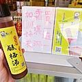 38熊古法熬酸梅湯 (5).jpg