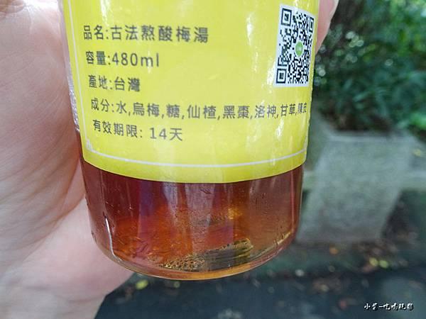 38熊古法熬酸梅湯 (7).jpg