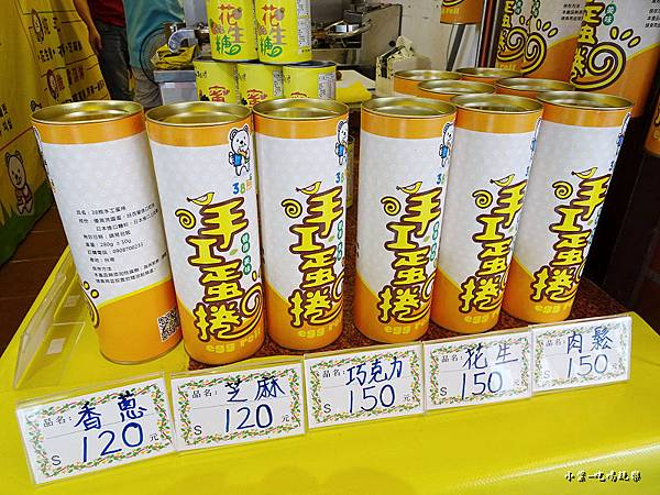 三峽老街伴手禮38熊 (2).jpg