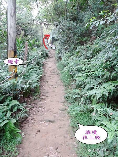 鳶山步道5.jpg