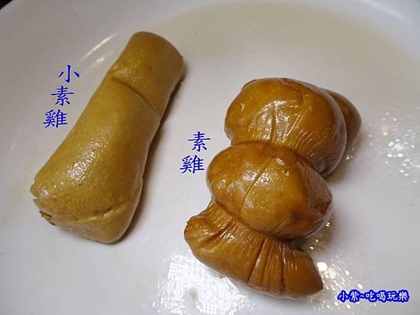 三峽老街-來來滷味 (32).jpg