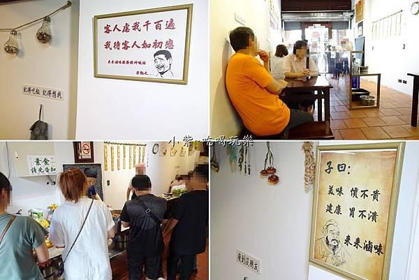 三峽老街-來來滷味 (36).jpg