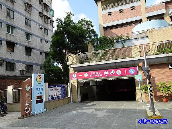 三峽國小地下停車場  (1).jpg