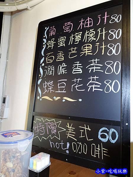 來來滷味2樓-庭院花茶 (1)6.jpg