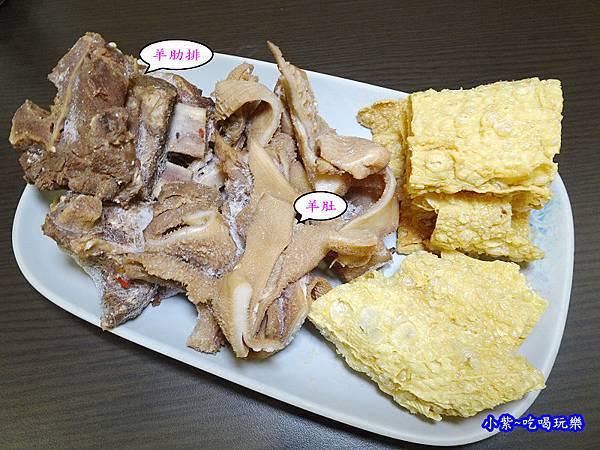 羊霸天下-楊梅總店 (20).jpg