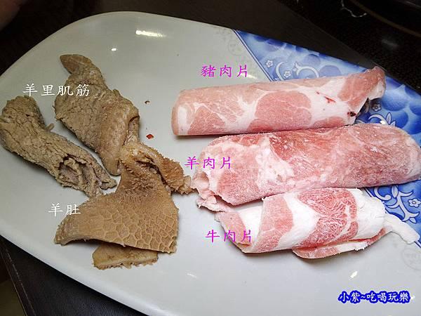 羊霸天下-楊梅總店 (26).jpg