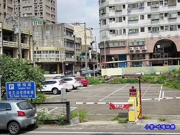 楊梅區自立公有停車場.jpg