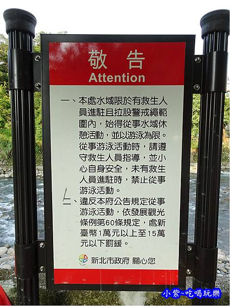 大豹溪東眼橋親水空間 (1).jpg