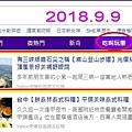 2018.9.9三峽鳶山登山步道.jpg
