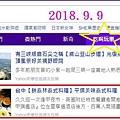 2018.9.9朕泰林泰式料理.jpg