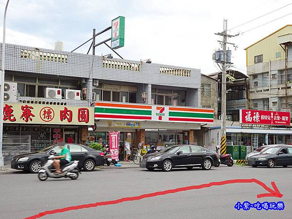 中山路轉福星路.jpg