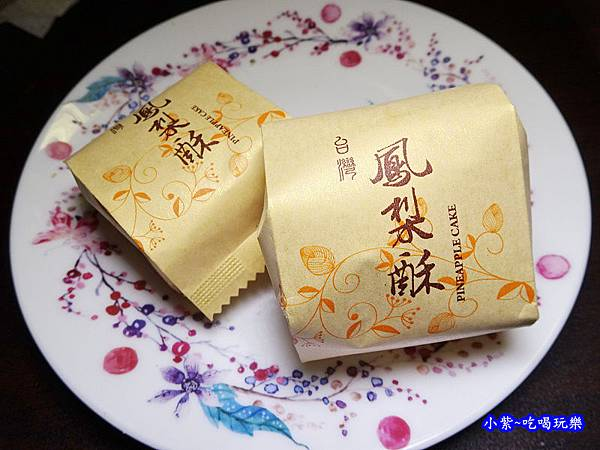 鳳梨酥-上美餅行  (5).jpg