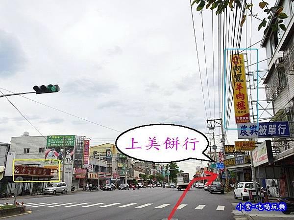 中山路.jpg