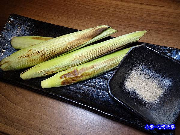 炙燒玉米筍-神田  (1).jpg