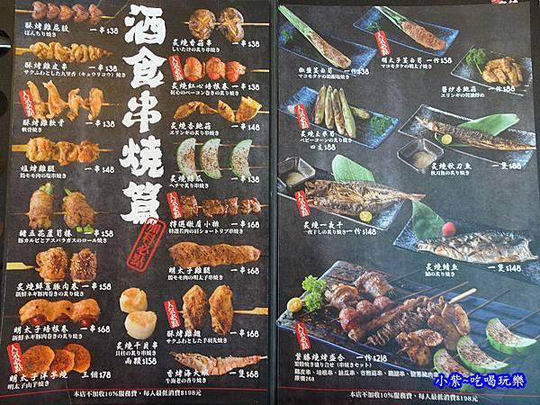神田日式串燒食堂.燒肉丼屋 (3).jpg
