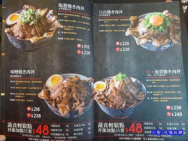 神田日式串燒食堂.燒肉丼屋 (4).jpg