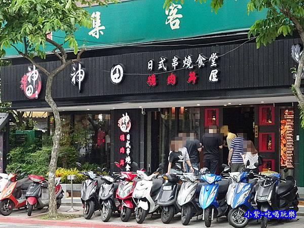 神田日式串燒食堂.燒肉丼屋 (4)38.jpg