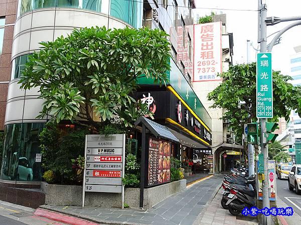 神田日式串燒食堂-燒肉丼屋-內湖店  (1).jpg