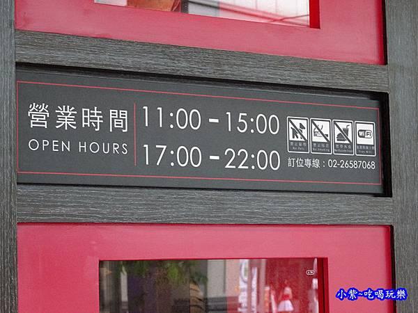 神田日式串燒食堂-燒肉丼屋-內湖店  (3).jpg