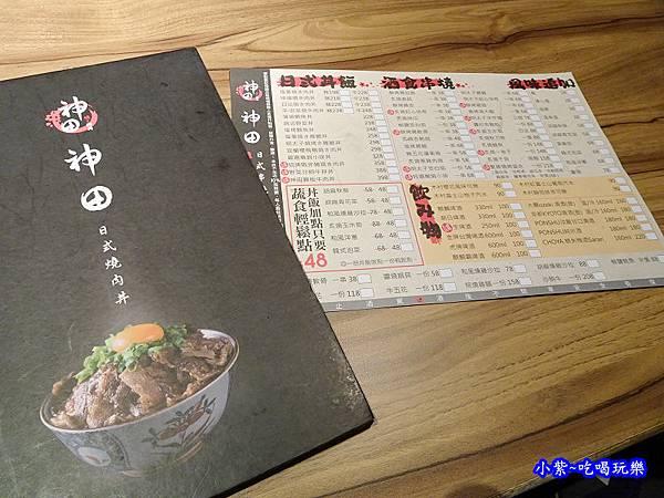 神田日式串燒食堂-燒肉丼屋-內湖店  (6).jpg