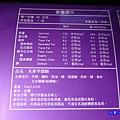 台中先麥芋頭酥 (3).jpg
