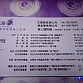 台中先麥芋頭酥 (12).jpg