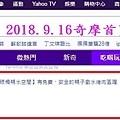 2018.9.15大豹溪東眼橋戲水區.jpg