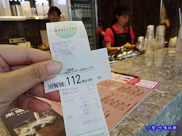 米塔黑糖飲品-內湖店  (14).jpg