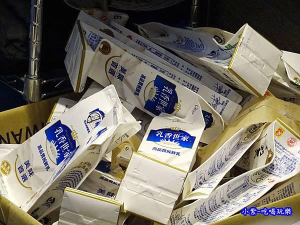 米塔黑糖飲品-光泉鮮乳 (2).jpg