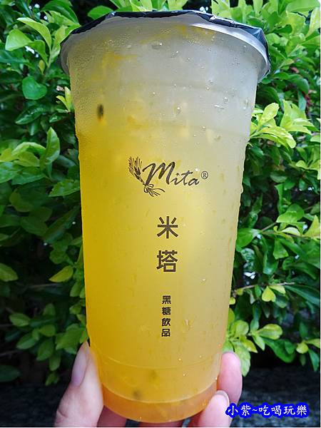 米塔-新鮮水果茶.jpg