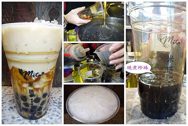 搖米塔-黑糖珍珠鮮奶 (1).jpg