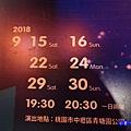 水young青塘園 (4).jpg