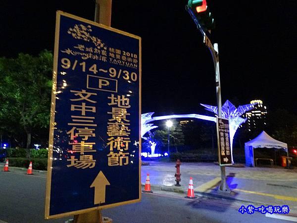 水young青塘園 (8).jpg