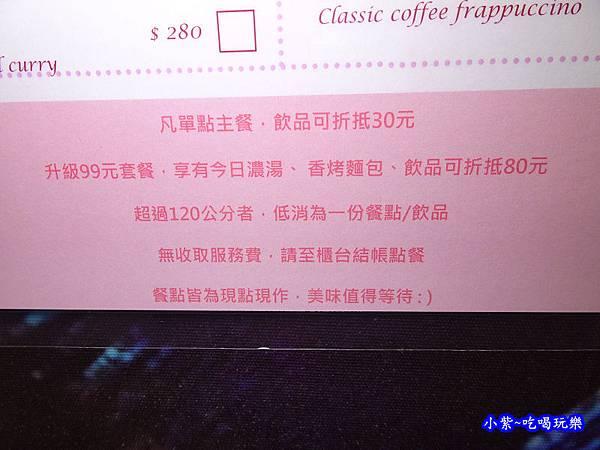 典義點-和洋料理菜單 (2).jpg